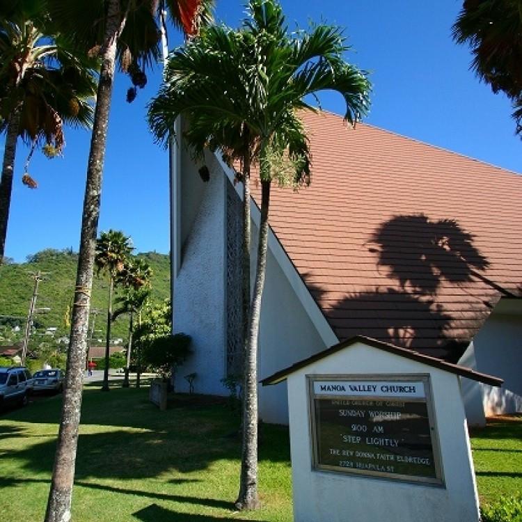 マノアバレー教会