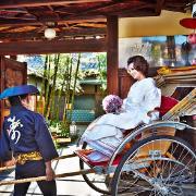アカガネリゾート京都東山(AKAGANE RESORT KYOTO HIGASHIYAMA)