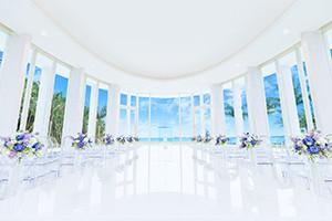 沖縄に新チャペル誕生!挙式基本代金50%オフ<br>