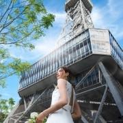 THE TOWER HOTEL NAGOYA(ザタワーホテルナゴヤ)