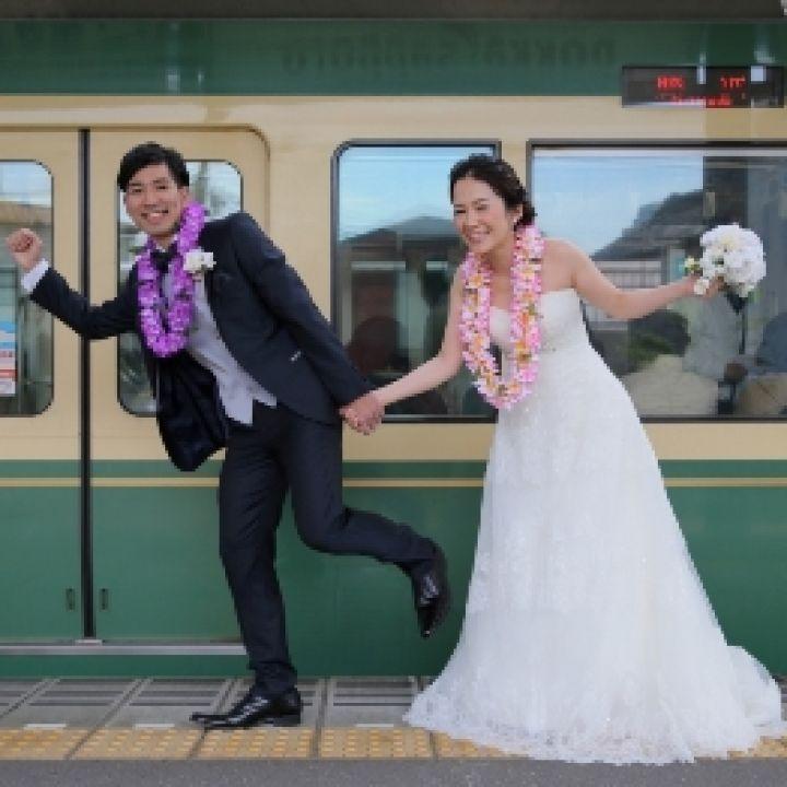 鎌倉駅で結婚式!?鎌倉プリンスホテル×江ノ電による、爽やかなオリジナルウエディング