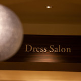 花嫁の憧れを叶えるドレスサロン。 ここであなたの「好き」な一着が見つかる。