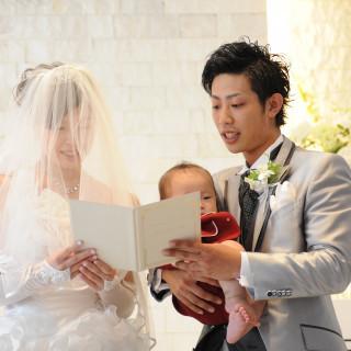 予算重視!価格◎子どもと一緒の結婚式は【ファミリー応援】見積り相談会♪