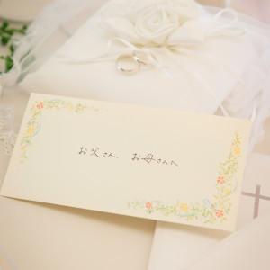 挙式前、今まで育ててくれた両親への感謝を、手紙で伝えてみては 盛岡グランドホテルの写真(1727462)