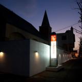夜のクラブハウス アフロディーテの外観も神秘的!