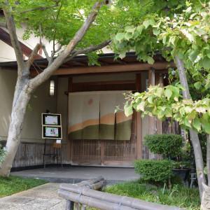 120年の歴史を受け継ぐ、上賀茂神社御用達の老舗料亭