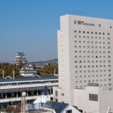 福山駅徒歩1分!福山市の迎賓館的存在として、国内外のVIPもお迎えしてきた伝統あるシティホテル