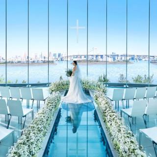 1件目来館特典としてチャペル挙式料175,000円OFF 海と空が一望できるチャペルで憧れ挙式を♪
