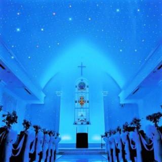 【感動挙式】天空のチャペル体験会×シェフ特製オリジナルコース試食会