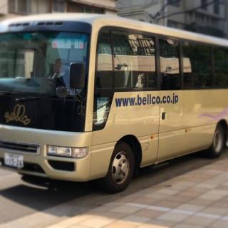 ★ご成約特典★送迎バス1台無料手配