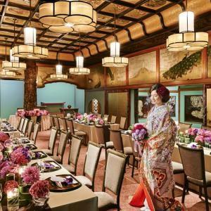 【5組限定BIGフェア】伝統の婚礼料理&和の芸術空間体験