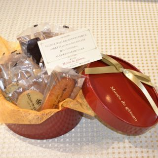モンドセレクション金賞受賞の洋菓子「ミュゼ・ド・ガトー」をプレゼント♪