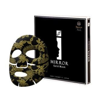 美容業界で話題の【MIRROR MASK】をプレゼント♪