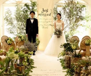 白い会場での人前式もできます。緑の中での結婚式のイメージにはピッタリですね♪