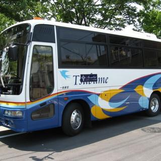 名古屋駅への送迎バス2台プレゼント