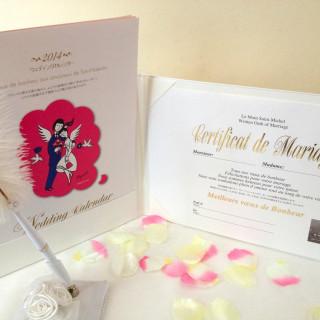 ご成約特典として世界遺産「モン・サン・ミッシェル」におふたりの結婚証明書を保管することができる☆