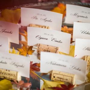 〈秋のコーディネート〉席札をワインコルクにするとぐっと秋らしさを演出できる 横浜迎賓館の写真(2379979)
