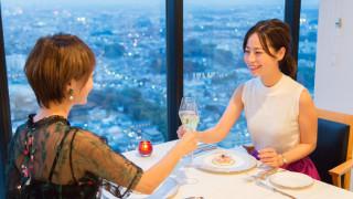 大切な人と過す新横浜プリンスホテル
