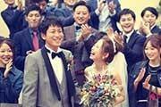 ST.MARGARET WEDDING(セント・マーガレット ウエディング)