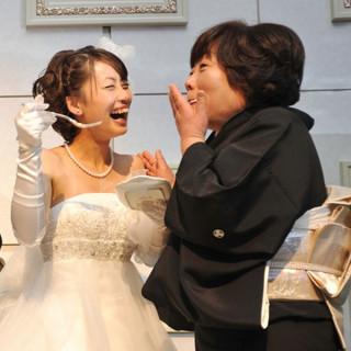 少人数婚&お急ぎ婚相談会★親しい人とアットホームな結婚式を♪