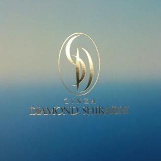 ご成約でダイヤモンドシライシの指輪が割引!