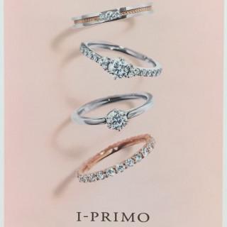 ご成約でアイプリモの指輪が割引!