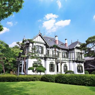 旧松本邸(西日本工業倶楽部)
