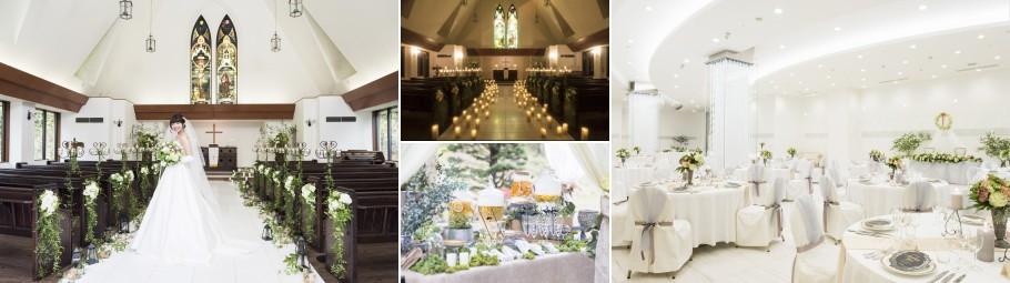 北湯沢 緑の森の教会