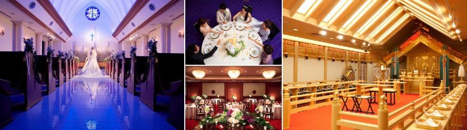 ホテル メルパルク名古屋(HOTEL MIELPARQUE NAGOYA)