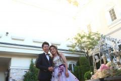 Handmade Wedding!