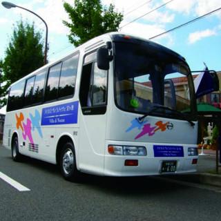 挙式当日、遠方ゲストに便利な京都駅からのタクシーチケット3万円分&最寄駅からの送迎バスプレゼント!
