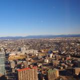 45階からのロケーション。 浜松の街を一望出来ます。