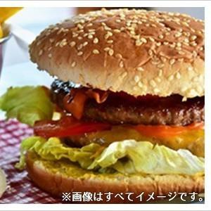 高槻名物ハンバーガー屋さんのお食事券3,000円分プレゼント♪