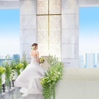 【少人数&家族婚におすすめ】眺望抜群スカイウエディングフェア