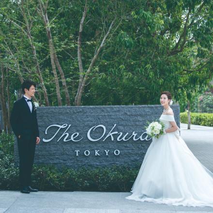 The Okura Tokyo