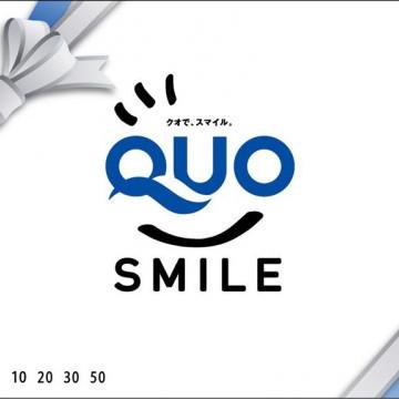 「1件目に会場見学の方限定」QUOカード5,000円分プレゼント