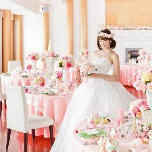 【大聖堂で映えるドレスが揃う♪】無料試食会×テンションupドレス試着会