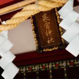 提携先「来宮神社」でも挙式が可能☆縁結びの神社です