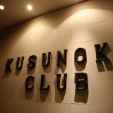 THE KUSUNOKI CLUB