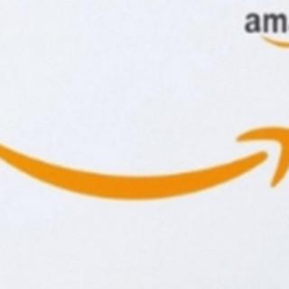 Amazonギフト券10,000円プレゼント!