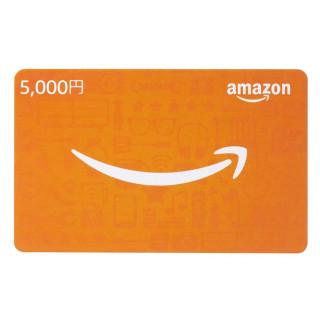 【カップルで来館限定】Amazonギフト券5,000円分プレゼント!