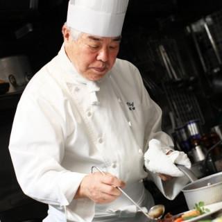 【無料試食】有名ホテル出身シェフ特製フルコース試食