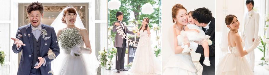 8111f6401d964 家族結婚式専門/オワゾブルーで結婚式 ウエディングパーク