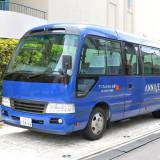 【名駅からの往復分】シャトルバス無料サービス!