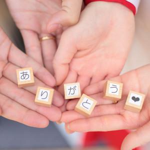 \10名~挙式をお考えの方/感謝の気持ちを伝える家族婚フェア