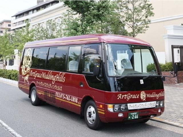 ■直通シャトルバス運行■京都駅~アートグレイス直通!
