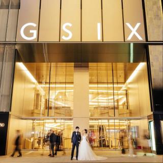 【東京在住の方へ】話題のGINZA SIXで神戸婚出張相談会