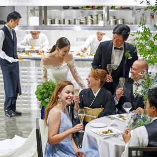 【家族婚をお考えの方へ】フロア貸切×充実設備×もてなす料理体験フェア