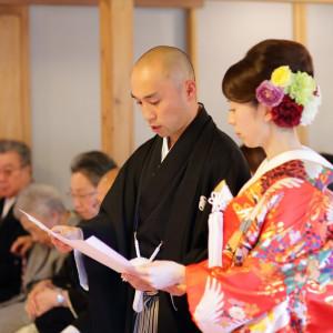 誓詞奏上 三渓園 鶴翔閣(横浜市指定有形文化財)の写真(1103419)