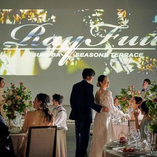 【ご成約特典】ご提示のお見積もりから最大100万円分の婚礼アイテムプレゼント♪